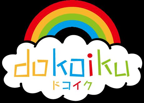 dokoiku ドコイク