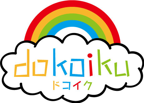 ドコイク dokoiku
